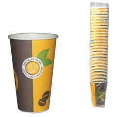 Одноразовые стаканы ХУХТАМАКИ, комплект 50 шт., бумажные, однослойные, 400 мл, цветная печать, для холодного/горячего, Sp16S