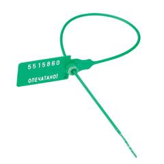 Пломбы пластиковые номерные, самофиксирующиеся, длина рабочей части 320 мм, зеленые, комплект 50 шт.