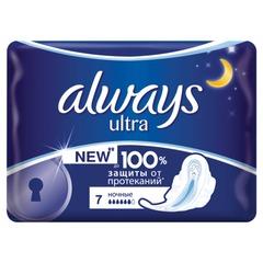 """Прокладки женские гигиенические ALWAYS (Олвейс) """"Ultra Night"""", 7 шт., ароматизированные"""