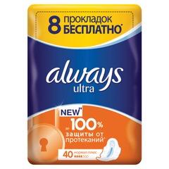 """Прокладки женские гигиенические ALWAYS (Олвейс) """"Ultra Normal Plus"""", 40 шт., ароматизированные"""