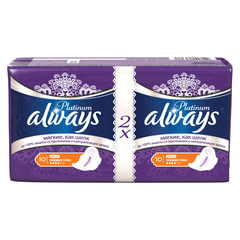 """Прокладки женские гигиенические ALWAYS (Олвейс) """"Ultra Platinum Normal Plus"""", 20 шт., ароматизированные"""