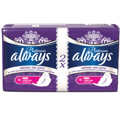 """Прокладки женские гигиенические ALWAYS (Олвейс) """"Ultra Platinum Super Plus"""", 16 шт., ароматизированные"""