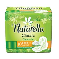 """Прокладки женские гигиенические NATURELLA (Натурелла) """"Classic Camomile Normal"""", 10 шт."""