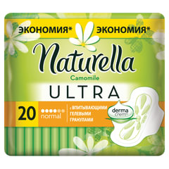 Прокладки женские гигиенические NATURELLA (Натурелла) Ultra Camomile Normal, КОМПЛЕКТ 20 шт.