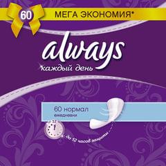 """Прокладки женские гигиенические на каждый день ALWAYS (Олвейз) """"Normal"""", 60 шт., без запаха"""