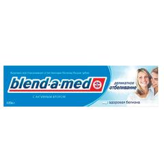"""Зубная паста, 100 мл, BLEND-A-MED (Бленд-а-Мед) Анти-кариес """"Деликатное отбеливание"""""""