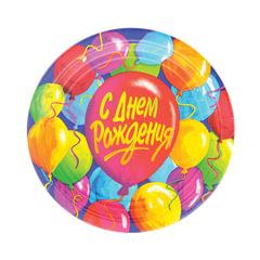 """Одноразовые тарелки комплект 8 шт., """"С днем рождения, шары"""", картон, диаметр 170 мм, для холодного/горячего"""