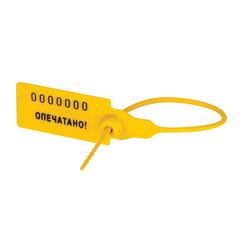 Пломбы пластиковые номерные, самофиксирующиеся, длина рабочей части 140 мм, желтые, комплект 50 шт.