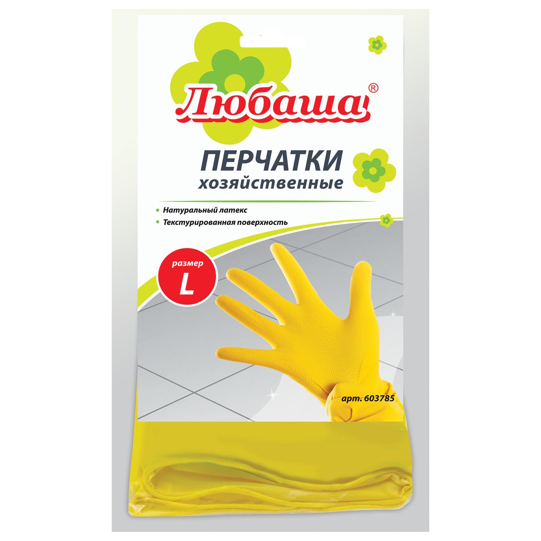 Перчатки хозяйственные латексные ЛЮБАША ЭКОНОМ, МНОГОРАЗОВЫЕ, хлопчатобумажное напыление, размер L (большой), 603785
