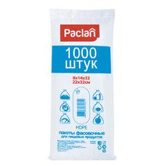 Пакеты фасовочные КОМПЛЕКТ 1000 шт., 14+8х32 (22х32), ПНД, 5,5 мкм, PACLAN, евроупаковка