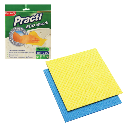"""Салфетки губчатые, комплект 2 шт., 18х18 см, PACLAN """"Practi"""", для влажной уборки"""