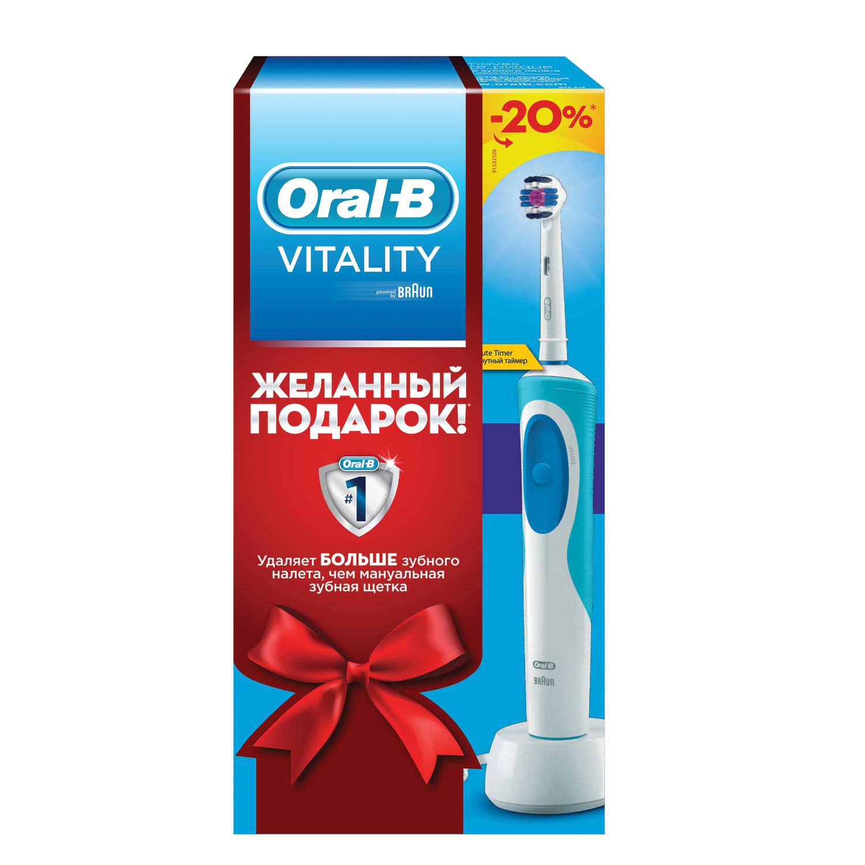 Зубная щетка электрическая ORAL-B (Орал-би) Vitality 3D White, в подарочной упаковке, 1 насадка