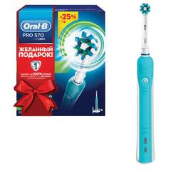 Зубная щетка электрическая ORAL-B (Орал-би) PRO 570 Cross Action в подарочной упаковке, 2 насадки
