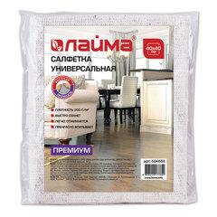 Салфетка универсальная, 40х40 см, плотность 200 г/м2, ХПП, 95% хлопок, 5% полиэфир, премиум ЛАЙМА