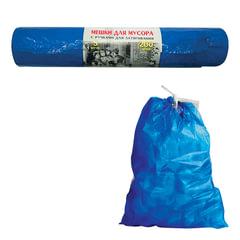 Мешки для мусора 200 л, завязки, синие, в рулоне 5 шт., ПВД, 45 мкм, 85х110 см, прочные, КОНЦЕПЦИЯ БЫТА VITALUX