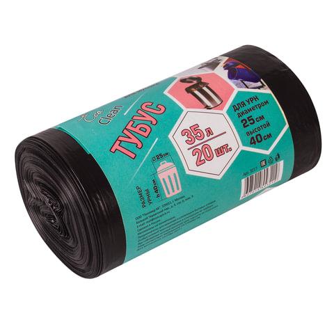 """Мешки для мусора 35 л, комплект 20 шт., ПВД, 42х70 см, 25 мкм, для урн d - 25 см, h - 40 см, черные, КБ """"Tubus"""""""