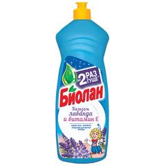 "Средство для мытья посуды 900 мл, БИОЛАН ""Лаванда и Витамин Е"""