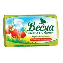 "Мыло туалетное 90 г, ВЕСНА ""Земляника со сливками"""