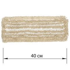 Насадка МОП плоская для швабры/держателя 40 см, уши/карманы (ТИП У/К), хлопок/микрофибра, ЛАЙМА EXPERT