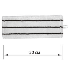 Насадка МОП плоская для швабры/держателя 50 см, уши/карманы (ТИП У/К), микрофибра/скраб, ЛАЙМА Expert