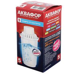 """Сменная кассета АКВАФОР """"В1005"""", защита от бактерий, для фильтров АКВАФОР"""