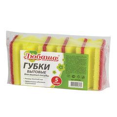 Губки бытовые для мытья посуды профильные КОМПЛЕКТ 5 шт., поролон/абразив, 35х55х85 мм, ЛЮБАША, 605546