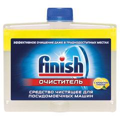 Очиститель для посудомоечных машин 250 мл FINISH, с ароматом лимона