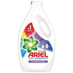Средство для стирки жидкое автомат 2,6 л ARIEL (Ариэль) Color, гель, концентрат