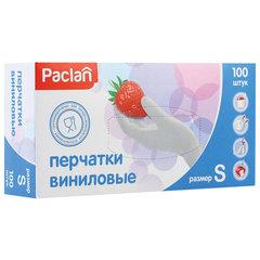Перчатки виниловые, КОМПЛЕКТ 50 пар (100 шт.), неопудренные, размер S (малый), белые, PACLAN