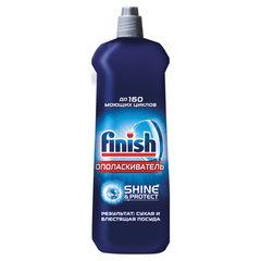"""Ополаскиватель для мытья посуды в посудомоечных машинах 800 мл FINISH """"Чистота для блеска"""""""