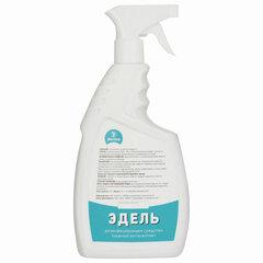 Средство дезинфицирующее кожный антисептик 750 мл ЭДЕЛЬ, готовый раствор, распылитель