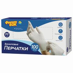 Перчатки виниловые КОМПЛЕКТ 50 пар. (100 шт.) неопудренные, размер М, белые, Фрекен БОК, 17201161