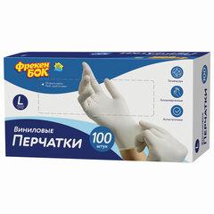 Перчатки виниловые КОМПЛЕКТ 50 пар (100 шт.) неопудренные, размер L, белые, Фрекен БОК, 17201162