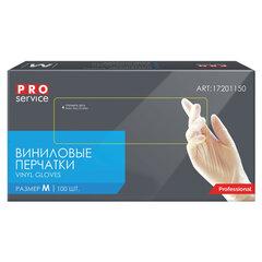 Перчатки виниловые КОМПЛЕКТ 50 пар (100 шт.) неопудренные, размер М, PRO Service Professional, 17201150