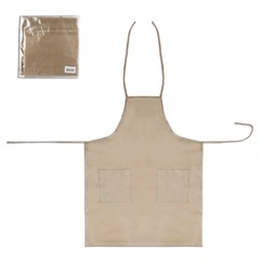 Фартук для художника, дизайнера, архитектора, спанбонд, 2 кармана, на завязках, бежевый, 70х90 см