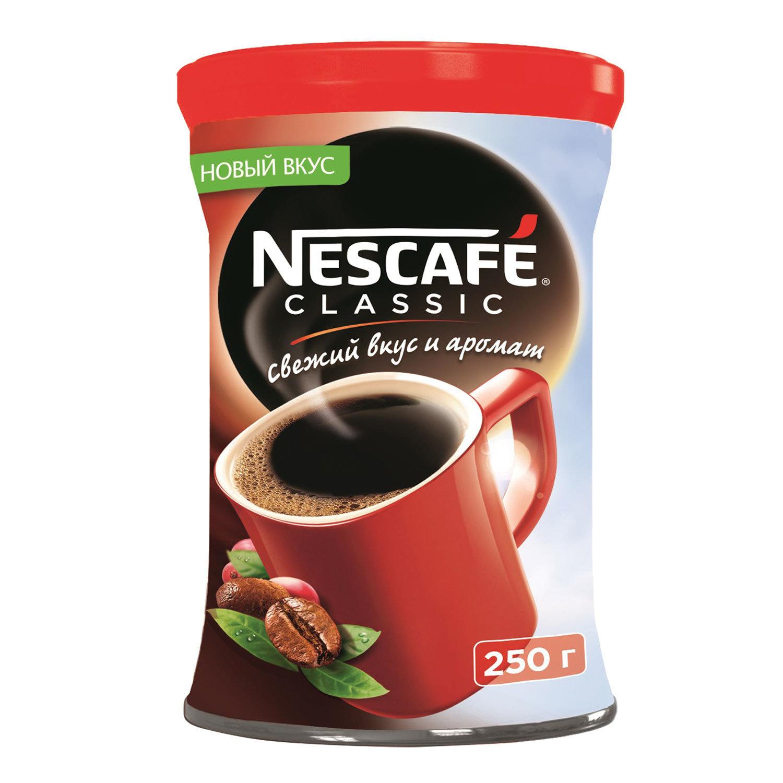 """Кофе растворимый NESCAFE """"Classic"""", гранулированный, 250 г, жестяная банка"""