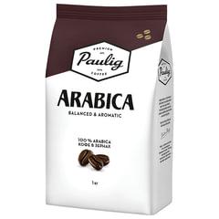 """Кофе в зернах PAULIG (Паулиг) """"Arabica"""", натуральный, 1000 г, вакуумная упаковка"""