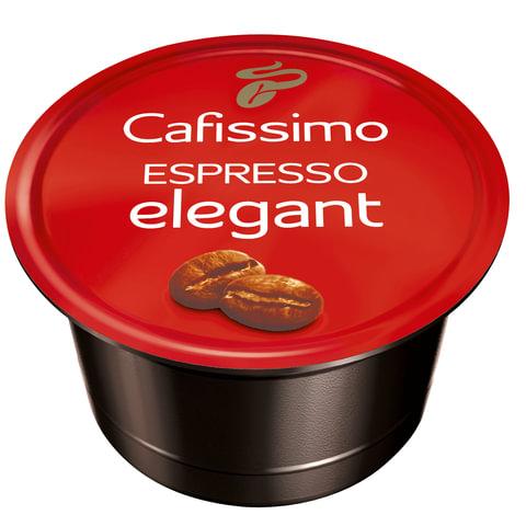 Капсулы для кофемашин TCHIBO Cafissimo Espresso Mailander Elegant, натуральный кофе, 10 шт. х 7 г