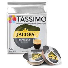 """Кофе в капсулах JACOBS """"Espresso"""" для кофемашин Tassimo, 16 шт. х 8 г"""