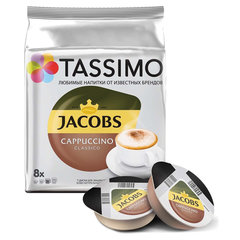 "Кофе в капсулах JACOBS ""Cappuccino"" для кофемашин Tassimo, 8 шт. х 8 г + капсулы с молоком 8 шт. х 40 г"