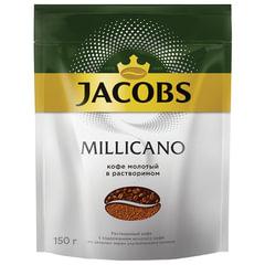 """Кофе молотый в растворимом JACOBS """"Millicano"""", сублимированный, 150 г, мягкая упаковка"""