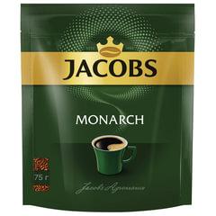 Кофе растворимый JACOBS MONARCH сублимированный, 75 г, мягкая упаковка