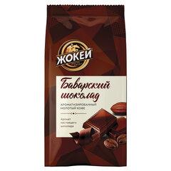 """Кофе молотый ЖОКЕЙ """"Баварский шоколад"""", натуральный, 150 г, вакуумная упаковка"""
