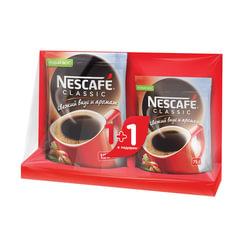 Промонабор: кофе растворимый NESCAFE (Нескафе) Classic, гранулированный, 1+1 в подарок, 150 г + 75 г