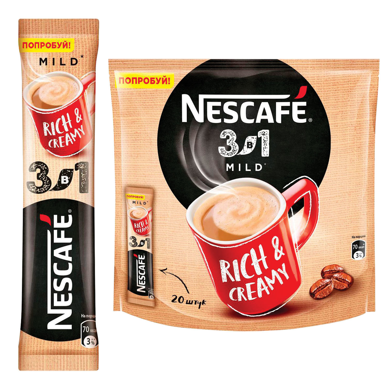 """Кофе растворимый NESCAFE """"3 в 1 Мягкий"""", 20 пакетиков по 16 г (упаковка 320 г)"""