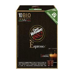 Капсулы для кофемашин NESPRESSO, Bio 100% Arabica, натуральный кофе, 10 шт. х 5 г, VERGNANO