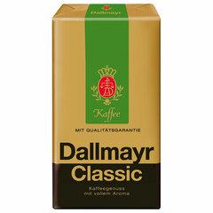 """Кофе молотый DALLMAYR (Даллмайер) """"Classic"""", 250 г, вакуумная упаковка"""