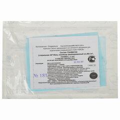 Салфетка ГЕКСА стерильная, 45х45 см, спанбонд ламинированный 40 г/м2, голубая