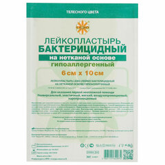 Лейкопластырь бактерицидный LEIKO комплект 100 шт., 6х10 см, нетканая основа, телесный