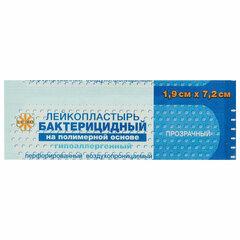 Лейкопластырь бактерицидный LEIKO комплект 1000 шт., 1,9х7,2 см, полимерная основа, прозрачный